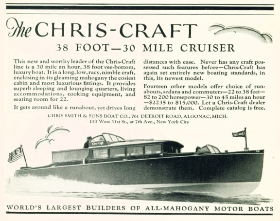 The Chris-Craft Cruiser